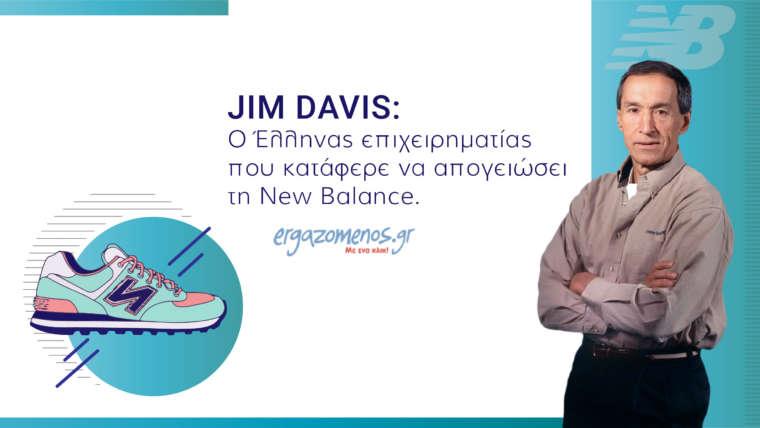 Jim Davis: Ο Έλληνας επιχειρηματίας που κατάφερε να απογειώσει τη New Balance