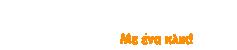 ergazomenos logo